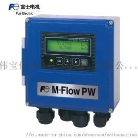 超声波流量计 富士电机 FLR 经济型 外夹式超声波流量计 日本