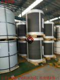 寶鋼鋅鋁鎂彩鋼板|阿里寶鋼鋅鋁鎂彩鋼板