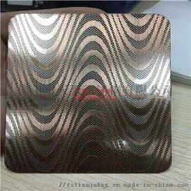 不锈钢镀铜板 交叉拉丝不锈钢板