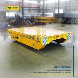 帕菲特直銷50t大型轉運設備軌道車蓄電池平板運輸車