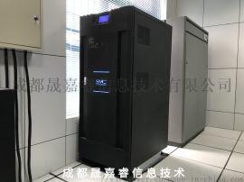 成都晟嘉睿SVC UPS、蓄电池