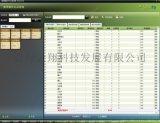 贵州美萍餐饮ERP管理系统,餐饮连锁ERP