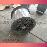 鋼製軸流風機T35-11-3.15/4止回閥