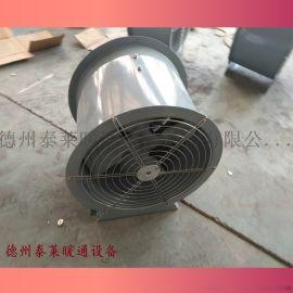 钢制轴流风机T35-11-3.15/4止回阀