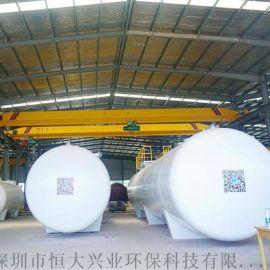 三菱mbr一体化污水处理设备可用  污水排放处理