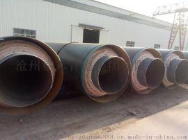 成品钢套钢蒸汽保温钢管河北厂家