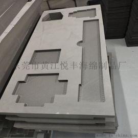 定制防震eva内衬内托 cnc雕刻一体成型