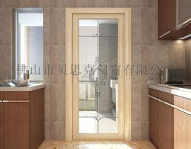 贝思克门窗供应   别墅厨房室内防潮铝合金平开门