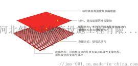 供应英利奥运动地板五人制足球平板纹悬浮式拼装地板
