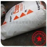 LLDPE 上海賽科 LL6101XR注塑級