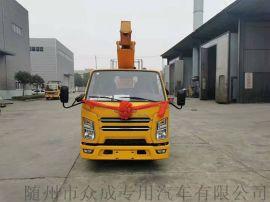 国六13米高空作業車20米伸缩臂高空作業車厂家直销
