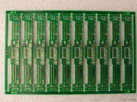 电路板生产厂家供应中孔PCB加工定制