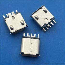 MICRO 夹板0.60.4母座5PB型夹板 板厚0.6卷边micro usb带凸包