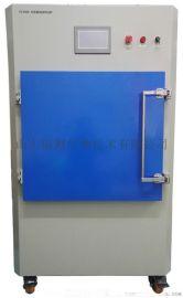 大体积炭化灰化装置(含通风柜等)