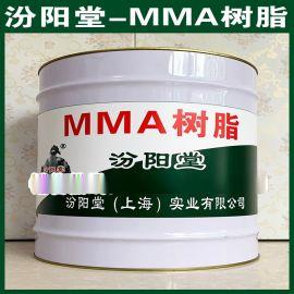 MMA树脂、抗水渗透、MMA树脂