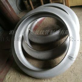 压力容器不锈钢厚壁膨胀节 厚壁波纹管补偿器