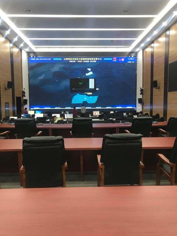 室内小间距LED显示屏P1.25会议屏强力巨彩山西