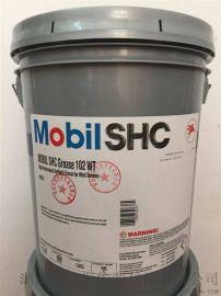 《热搜产品》美孚SHC XMP460合成齿轮油