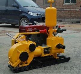 BW-160/1.5单缸泥浆泵-石家庄泥浆泵
