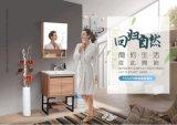 特洛意衛浴廠家直銷浴室櫃