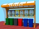 城市垃圾分类亭,多分类垃圾分类箱厂家