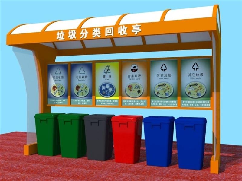 城市垃圾分類亭,多分類垃圾分類箱廠家