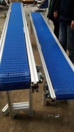 生产线输送皮带批发商 塑料网带输送机 Ljxy 油