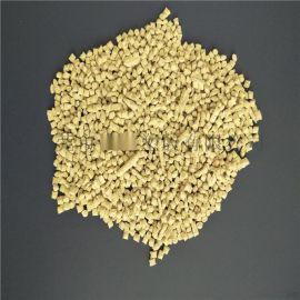 谷物纤维复合塑料 秸秆和稻壳复合