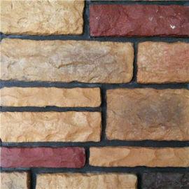 河北外墙砖别墅文化石仿古砖
