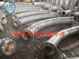 江河机械 内蒙古耐磨管道 耐磨陶瓷复合管