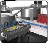 多功能药瓶检测仪器 机器视觉系统