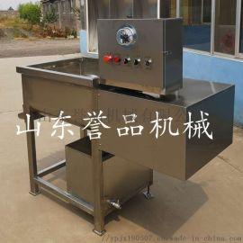 立式自动出料双轴拌馅机-不锈钢真空拌馅机搅拌机