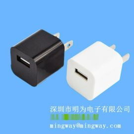 5V 1A USB直插式开关电源 电源充电器
