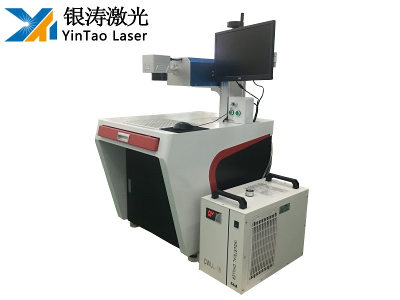 深圳厂家直销紫外激光雕刻机 冷光激光打标机