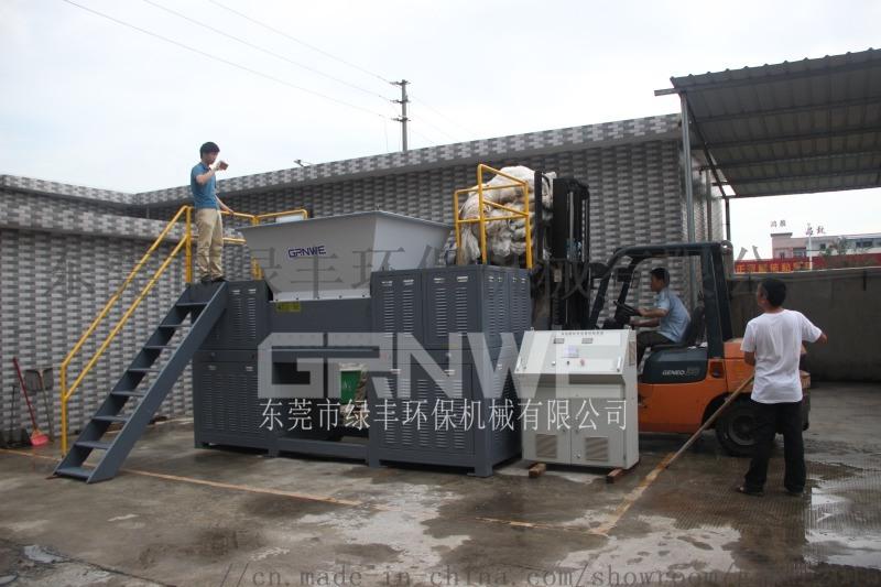 粉碎清洗抽粒生產線設備 輸液袋粉碎清洗抽粒生產線