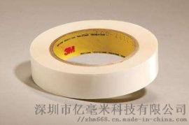 代理3M9009  PET透明双面胶带挂钩背胶