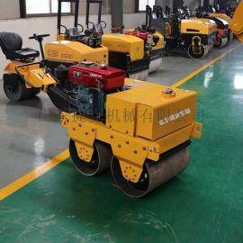 山东生产小型手扶600双钢轮风冷压路机 捷克压实机
