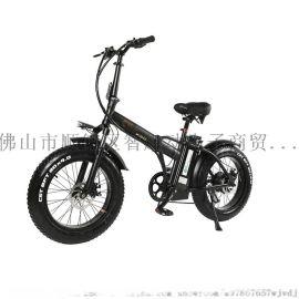 GW20 电动自行车 折叠单车