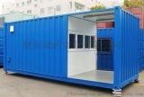湖南集裝箱生產與加工