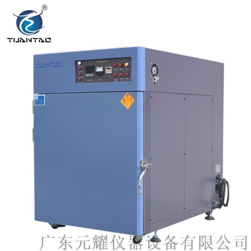 工業烘箱72L 東莞工業烘箱 大型工業烘箱