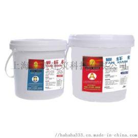 杭州碳纤维胶生产厂家
