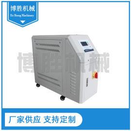 厂家**水式模温机 模具加热