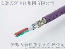 DP总线通讯电缆 6XV1830 0EH10