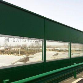 订制彩钢板透明声屏障