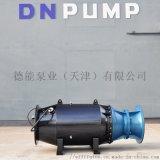 潜水轴流泵如何选型-天津