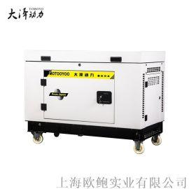 使用简单7KW汽油发电机