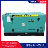 大泽动力120KW柴油发电机带拖车