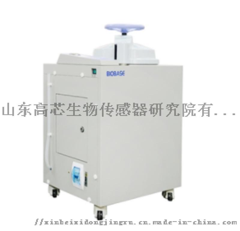 BKQ-B100II全自動高壓蒸汽滅菌器
