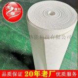 轻质发泡陶瓷专用隔离纸 耐高温隔热保温耐火纤维纸
