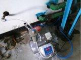 压缩空气排水系统节能改造